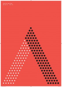 AVANT_Poster_A2_AW